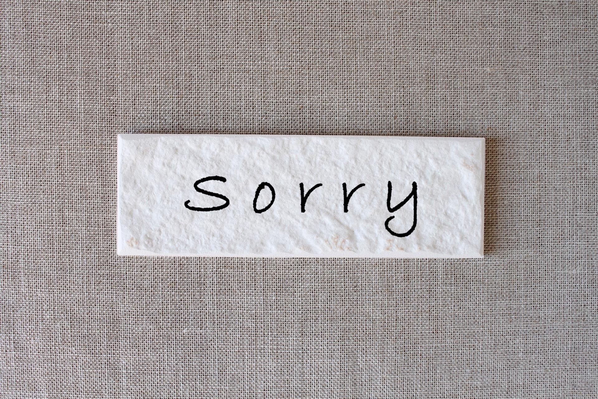 本当にごめんなさい…休業します